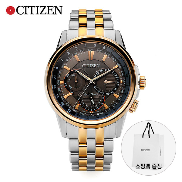 [시티즌시계 CITIZEN] BU2026-65H / 44mm MADE IN JAPAN 에코드라이브 Eco-Drive