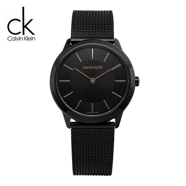 [캘빈클라인 CALVINKLEIN] K3M22421 / Minimal 미니멀 여성용 매쉬밴드 시계 35mm