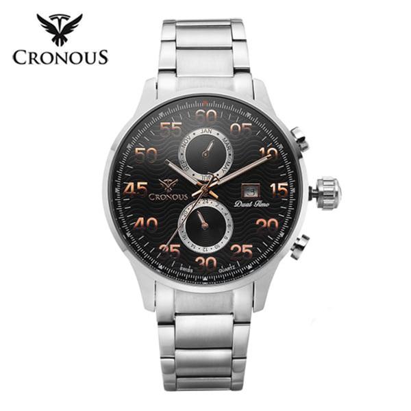 [크로노스 CRONOUS] CRD88002BKWT