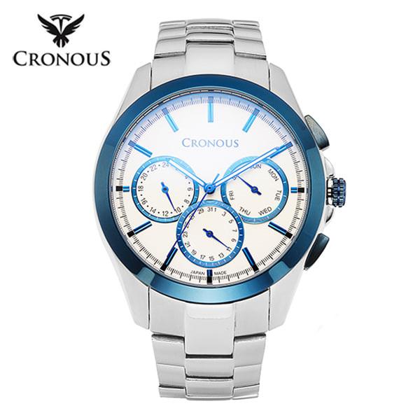 [크로노스 CRONOUS] CRD88015WTWT 멀티펑션