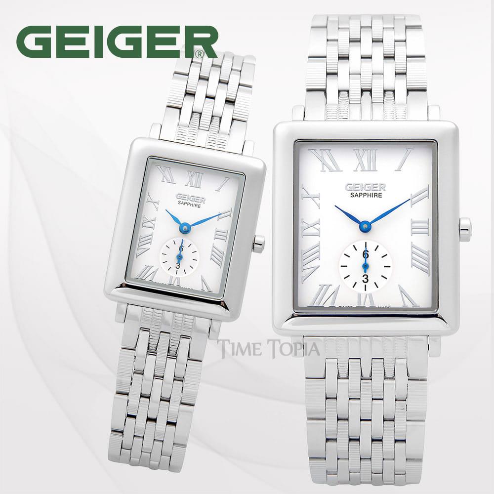 [가이거시계 GEIGER] GE6034WS 커플시계 한정수량 한정판매 딱 5개!!! ★ 시계 MADE IN SWISS★