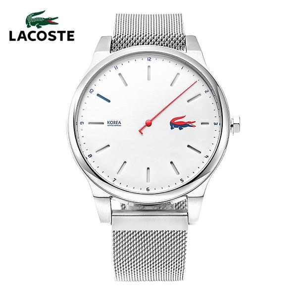 [라코스테시계 LACOSTE] 2011026 / 코리아 리미디드 에디션 남성용 메쉬밴드 시계 43mm 타임메카