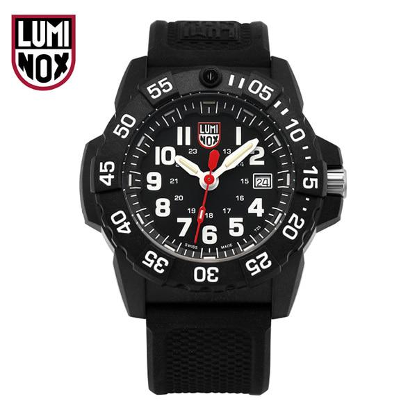 [루미녹스시계 LUMINOX] XS.3501.VP1.SET / Navy Seal 3500 시리즈 남성용 기프트세트 우레탄시계 45mm