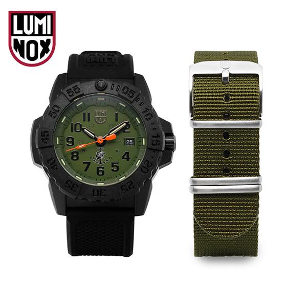 [루미녹스시계 LUMINOX] XS.3517.NQ.SET / Navy Seal 3500 시리즈 남성용 나토밴드세트 우레탄시계 45mm