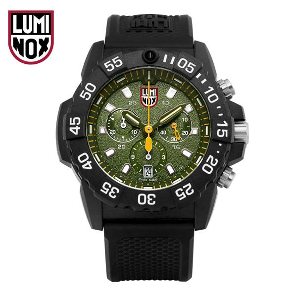 [루미녹스시계 LUMINOX] XS.3597 / Navy Seal 3580 시리즈 크로노그래프 남성용 우레탄시계 45mm