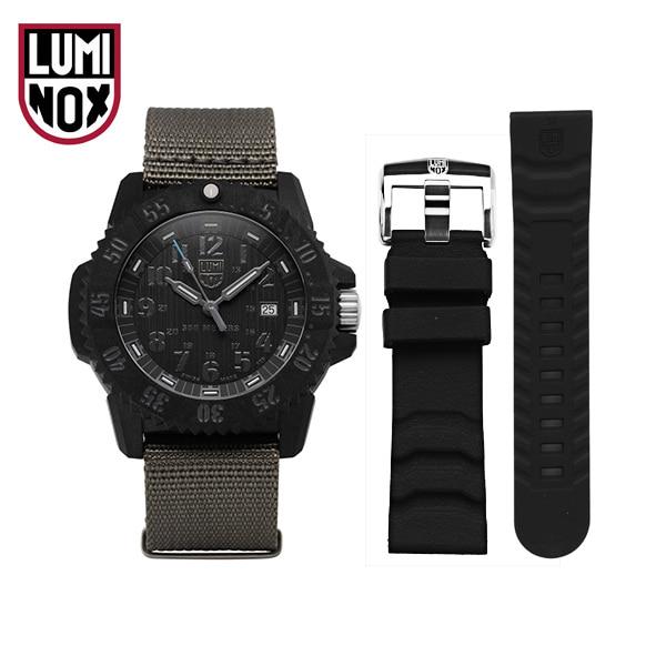 [루미녹스시계 LUMINOX] XS.3802.GO.SET / Master Carbon Seal 3800 시리즈 우레탄세트 나토밴드 시계 46mm
