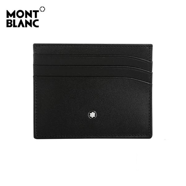 [몽블랑 MONTBLANC] 106653 / 마이스터스튁 6cc 카드홀더