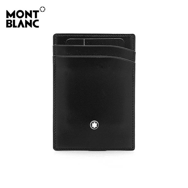 [몽블랑 MONTBLANC] 107346 / 마이스터스튁 2cc 머니클립 카드홀더
