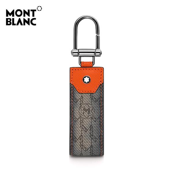 [몽블랑 MONTBLANC] 110460 / 키 홀더