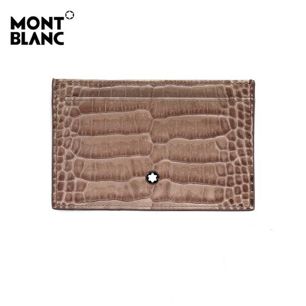 [몽블랑 MONTBLANC] 112971 마이스터스튁 셀렉션 2cc 포켓홀더