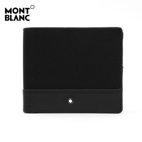 [몽블랑 MONTBLANC] 113152 / 나이트플라이트 4CC 반지갑