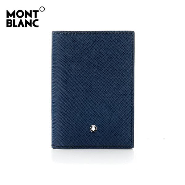 [몽블랑 MONTBLANC] 113225 NAVY / 사토리얼 명함지갑