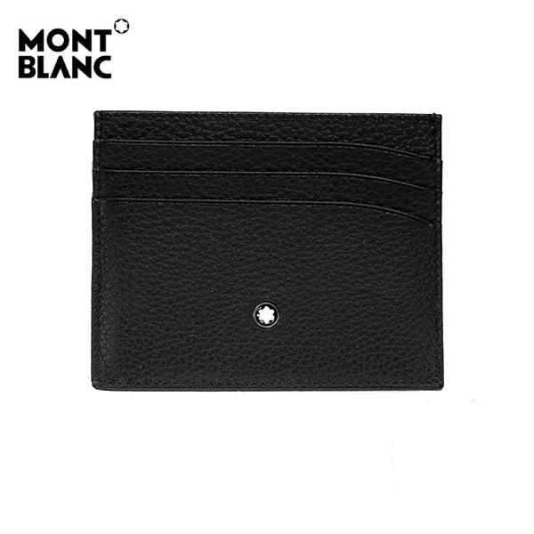 [몽블랑 MONTBLANC] 113309 마이스터스튁 카드지갑