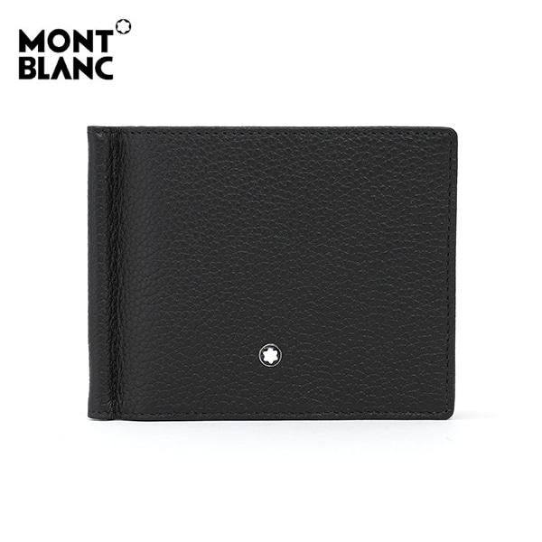 [몽블랑 MONTBLANC] 114461 / 마이스터스튁 소프트 그레인 4CC 머니클립 지갑 라지