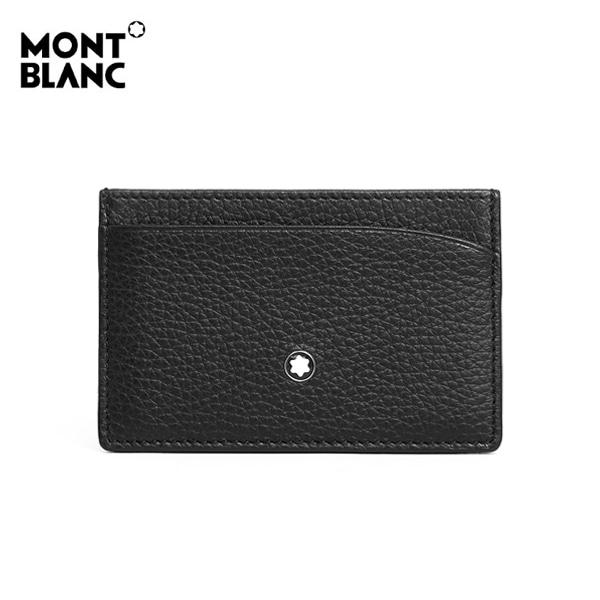 [몽블랑 MONTBLANC] 114472 / 마이스터스튁 소프트 그레인 3cc 카드지갑
