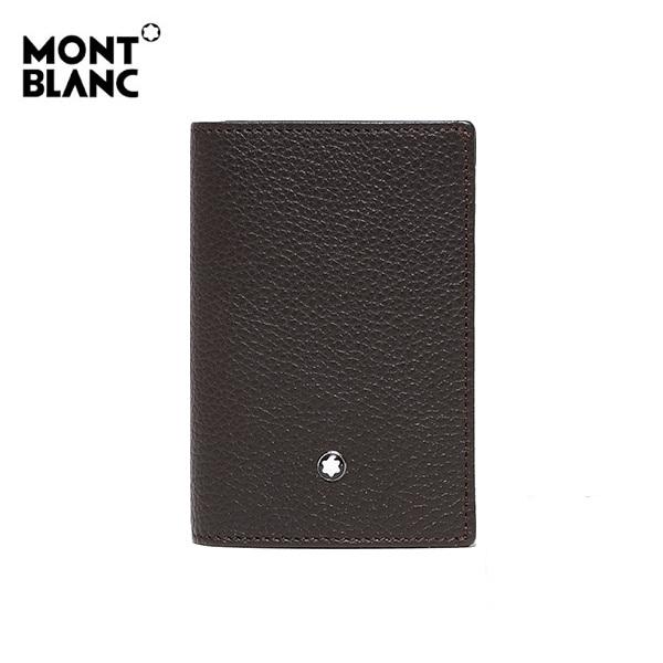 [몽블랑 MONTBLANC] 114474 / 마이스터튁 소프트그레인 명함지갑