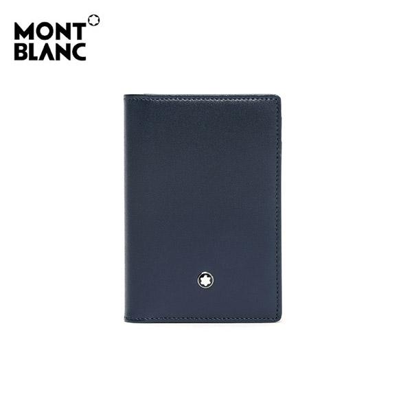 [몽블랑 MONTBLANC] 114554 / 마이스터스튁 그레인 명함지갑