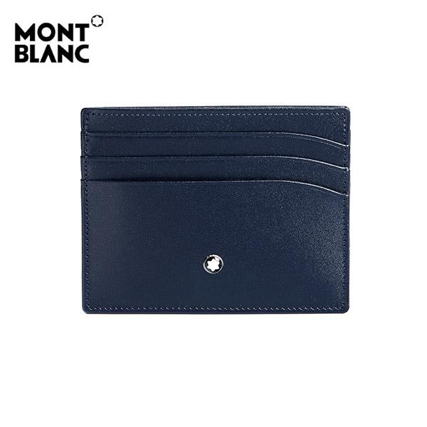 [몽블랑 MONTBLANC] 114557 / 마이스터스튁 포켓 6cc 카드지갑