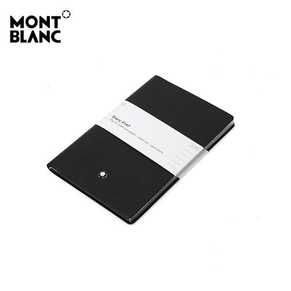 [몽블랑 MONTBLANC] 115479 / #147 라인 블랙 오픈 다이어리