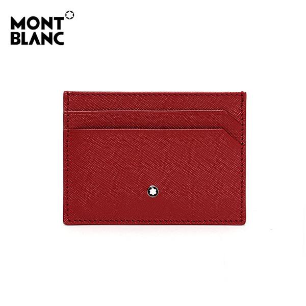 [몽블랑 MONTBLANC] 115849 / 사토리얼 5CC 카드지갑