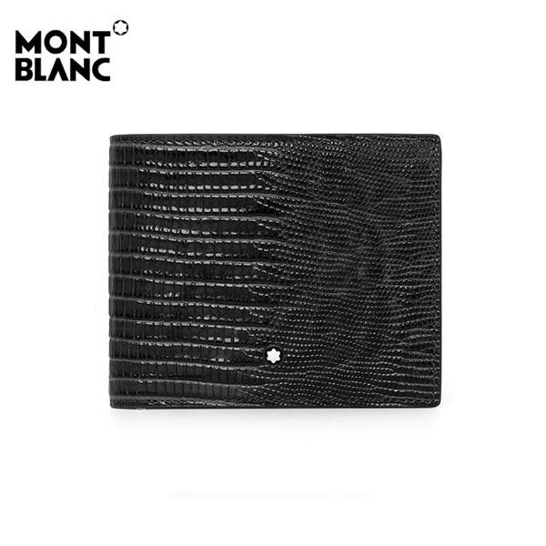 [몽블랑 MONTBLANC] 116287 / 마이스터스튁 셀렉션 리자드 6cc 반지갑