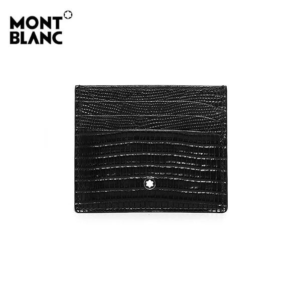 [몽블랑 MONTBLANC] 116296 / 마이스터스튁 셀렉션 리자드 6cc 카드지갑