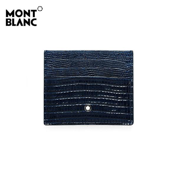 [몽블랑 MONTBLANC] 116297 / 마이스터스튁 셀렉션 리자드 6cc 카드지갑