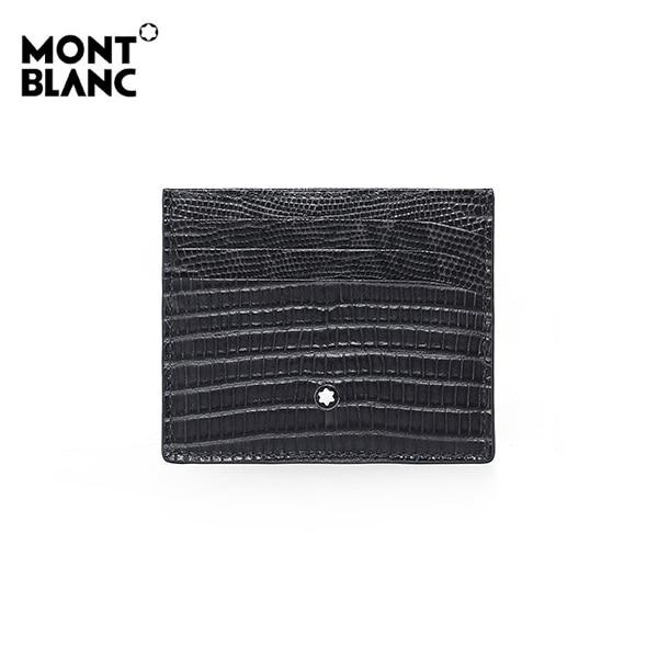 [몽블랑 MONTBLANC] 116298 / 마이스터스튁 셀렉션 리자드 6cc 카드지갑