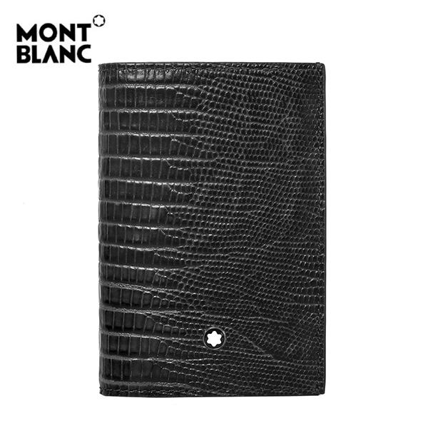 [몽블랑 MONTBLANC] 116301 / 마이스터스튁 셀렉션 리자드 명함지갑