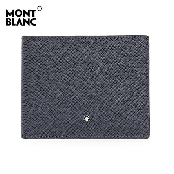 [리퍼상품] 몽블랑116325 사토리얼 6cc 반지갑 (지갑 앞면에 스크래치 같은 오염) 타임메카