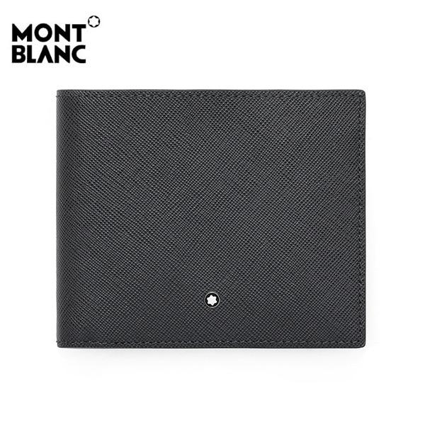 [몽블랑 MONTBLANC] 116333 / 사토리얼 8cc 반지갑