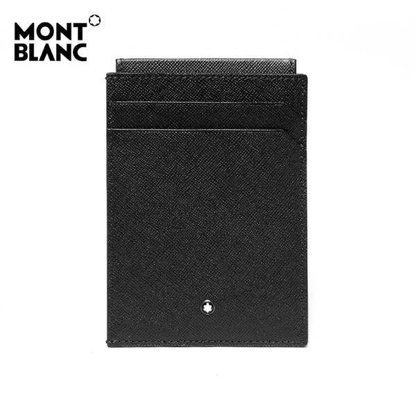 [몽블랑 MONTBLANC] 116340 / 사토리얼 ID카드 홀더 4CC 카드지갑