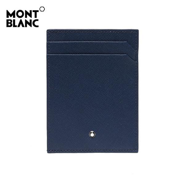 [몽블랑 MONTBLANC] 116342 / 사토리얼 ID카드 홀더 4CC 카드지갑