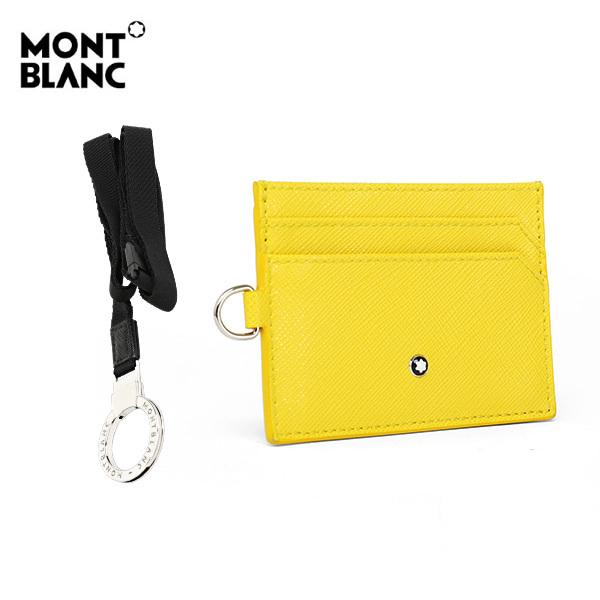 [몽블랑 MONTBLANC] 116353 / 사토리얼 2CC 뷰 포켓 ID 카드지갑