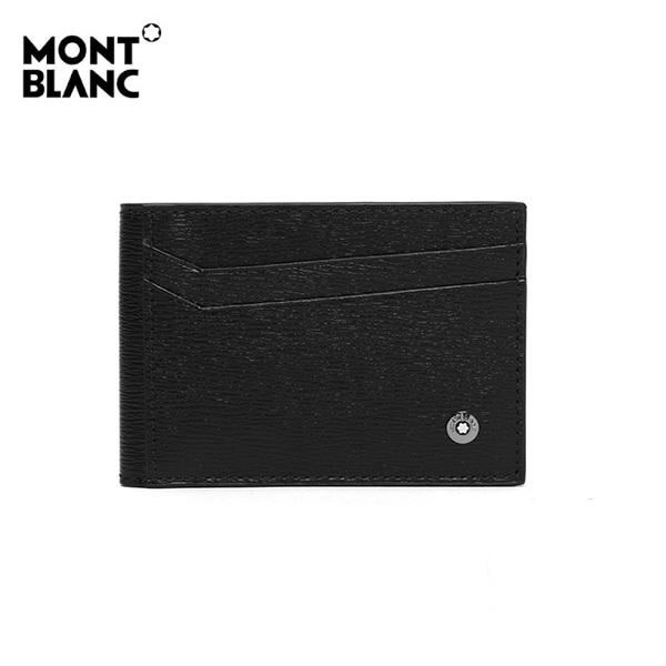 [몽블랑 MONTBLANC] 116387 / 4810 컬렉션 웨스트사이드 8CC 카드지갑