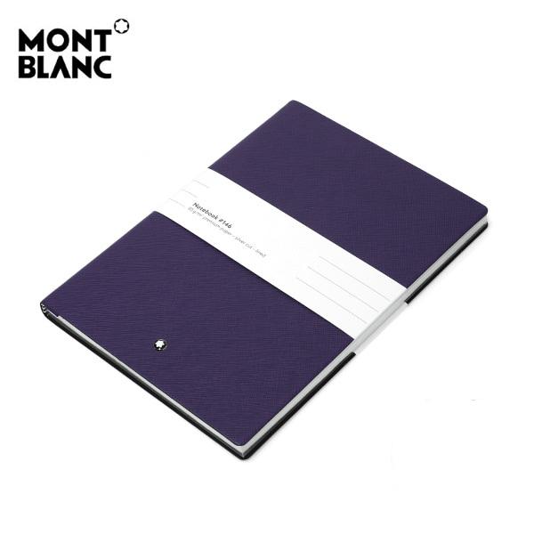 [몽블랑 MONTBLANC] 116515 / #146 라인 유선노트
