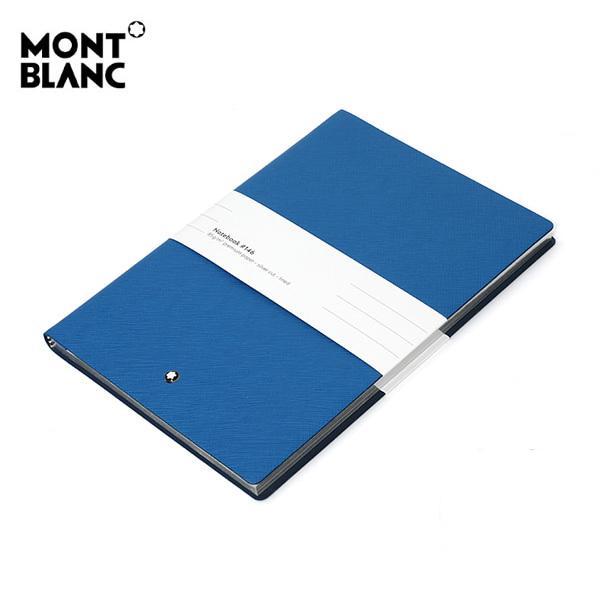 [몽블랑 MONTBLANC] 116516 / #146 라인 Turquoise 노트