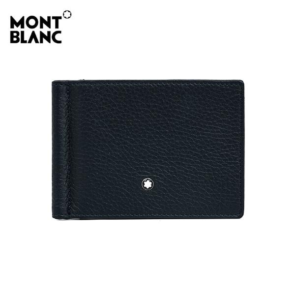 [몽블랑 MONTBLANC] 116741 / 마이스터스튁 소프트 그레인 머니클립 6cc 지갑