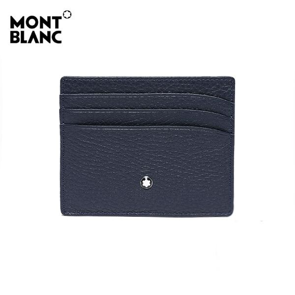 [몽블랑 MONTBLANC] 116743 / 마이스터스튁 6CC 카드지갑