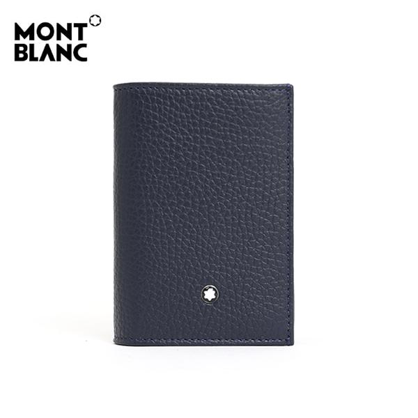 [몽블랑 MONTBLANC] 116744 / 마이스터스튁 소프트 그레인 카드지갑