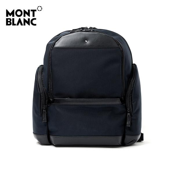 [몽블랑 MONTBLANC] 116786 / 나이트 플라이트 미디움 백팩