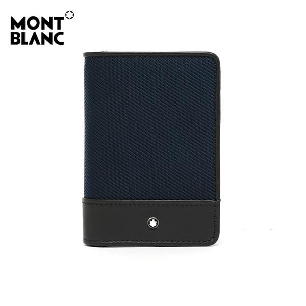 [몽블랑 MONTBLANC] 116790 / 나이트플라이트 명함 카드지갑