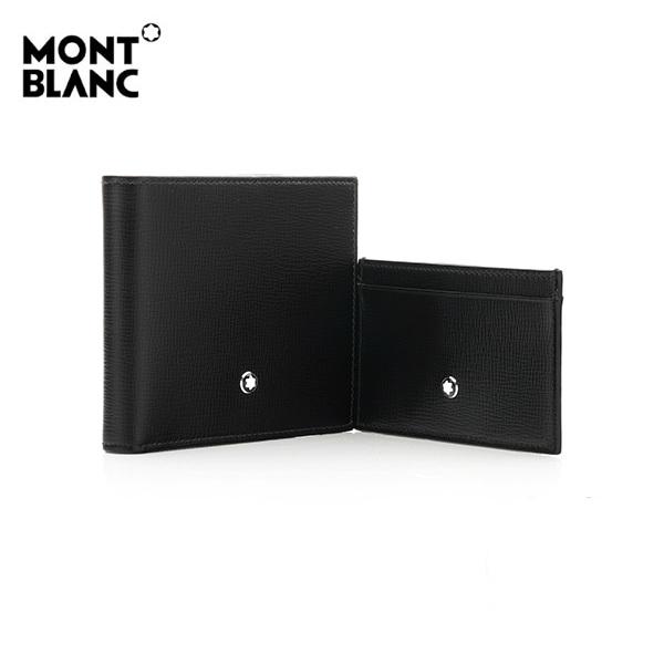 [몽블랑 MONTBLANC] 116841 / 마이스터스튁 6cc 반지갑 + 2cc 카드홀더 가죽 기프트 세트