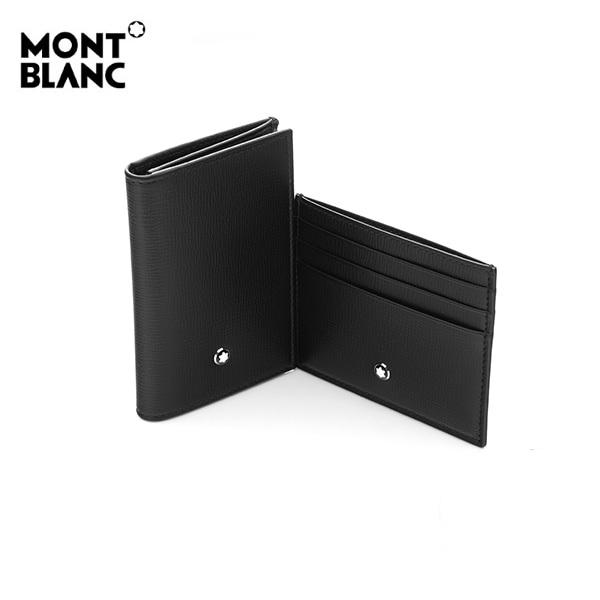 [몽블랑 MONTBLANC] 116852 / 마이스터스튁 명함지갑 + 6cc 카드홀더 가죽 기프트세트