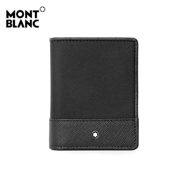 [몽블랑 MONTBLANC] 118399 / 사토리얼 제트 3단 명함 카드지갑(블랙) 타임메카