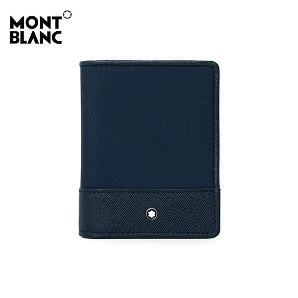 [몽블랑 MONTBLANC] 118400 / 사토리얼 제트 3단 명함 카드지갑(네이비) 타임메카