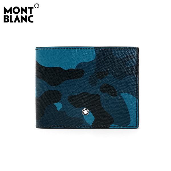 [몽블랑 MONTBLANC] 118676 / 카모플라쥬 사토리얼 6cc 머니클립