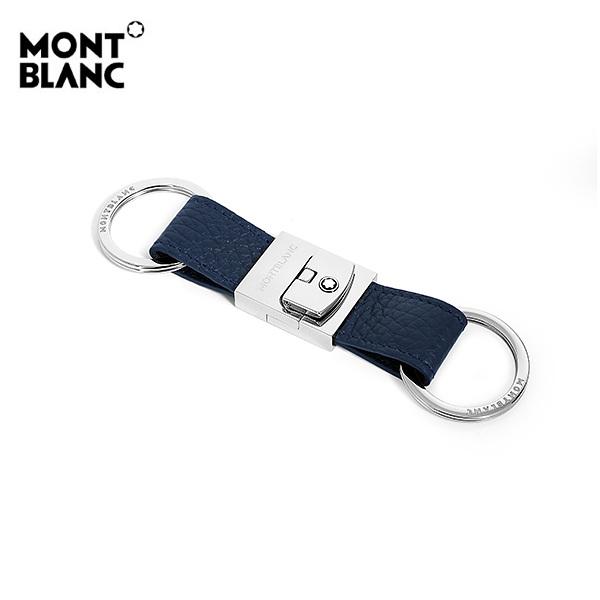 [몽블랑 MONTBLANC] 124112 / 마이스터스튁 소프트 그레인 탈착식 블루 키 홀더 타임메카