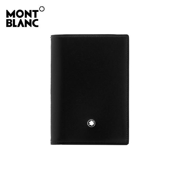 [몽블랑 MONTBLANC] 7167 / 마이스터스튁 카드 수납 명함지갑