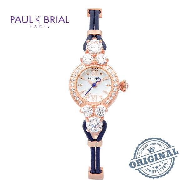 [폴브리알시계 PAULBRIAL] PB8001ROBU 여성용 팔찌시계